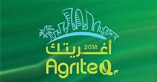 DOHA – QATAR – AGRITEQ – 20-22 MARZO 2018